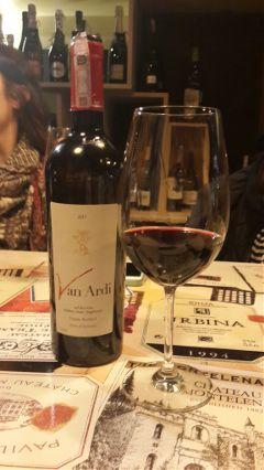 wine glass fun
